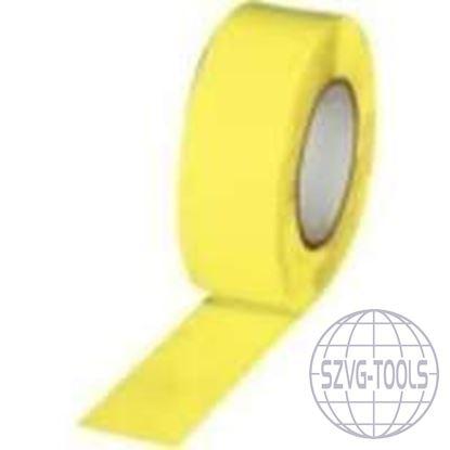 Kép Padlójelölő szalag, sárga, 50 mm x 33 m